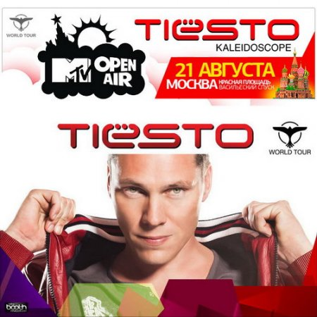 Tiesto - MTV Open Air на Красн...