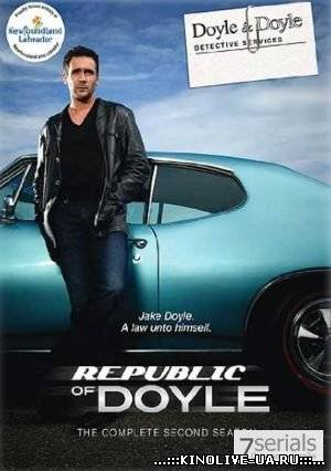 Дело Дойлов / Republic of Doyle (2 сезон)