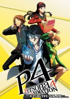 Персона 4 / Persona 4 The Animation [2011]