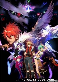 Aquarion Evo / Акварион [ТВ-2] 5 серия