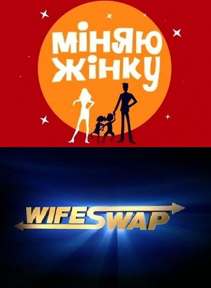 Великолепный век 104 серия на русском языке 5 сезон смотреть онлайн Великолепный век 104 серия (2012)